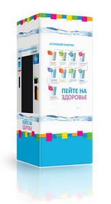 Автоматы воды - De-Wash 250 литров в час
