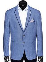 Мужской Пиджак мужской P126 - светло -  Синий Синий, 62
