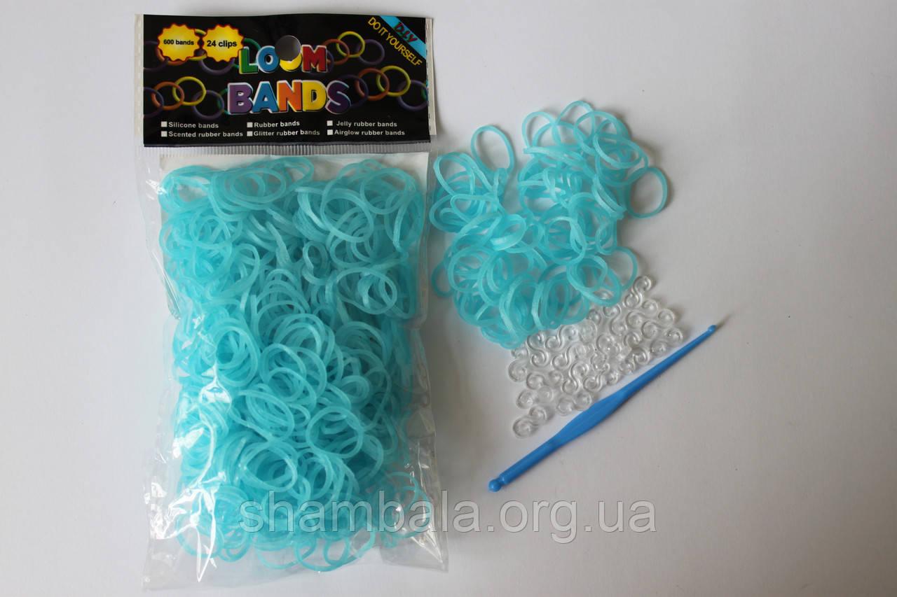 600 штук голубых резиночек для плетения Loom Bands