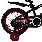 Детский велосипед Crosser Sports 14 дюймов черно-красный, фото 6