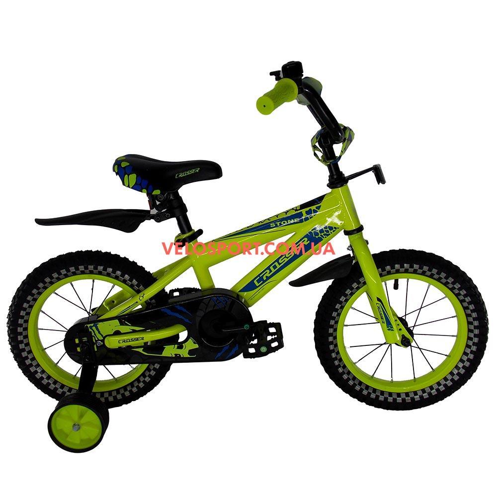Детский велосипед Crosser Stone 14 дюймов желтый