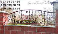 Кованый забор (1090), фото 1