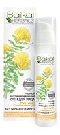 Ночной восстанавливающий крем для лица Anti-Age Омолаживающий - Baikal Herbals