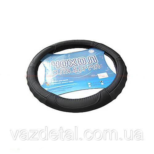 Чeхол руля VITOL S 2514 чорный