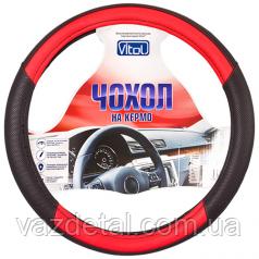 Чeхол руля VITOL M 163044 BK/RD