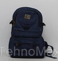 Туристичний дорожній рюкзак Gorangd / Туристический дорожный рюкзак, фото 2