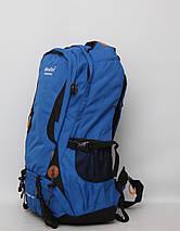 Туристичний дорожній рюкзак Deuter з металевим каркасом / Туристический / рюкзак с металлическим, фото 3