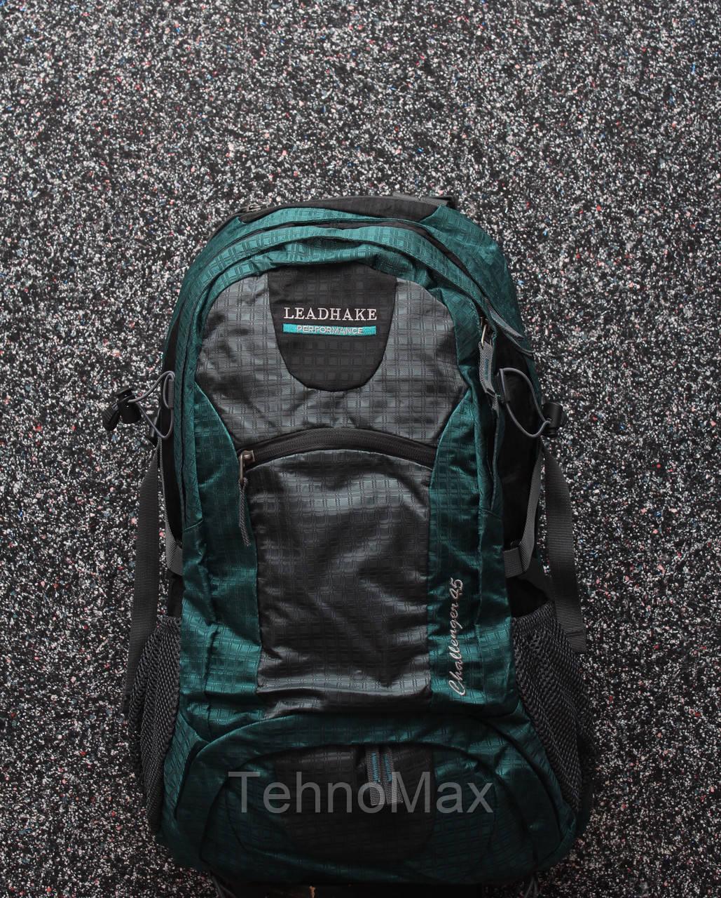 Туристичний дорожній рюкзак Lead Hake з металевим каркасом + дощовик / Туристический дорожный с металлическим