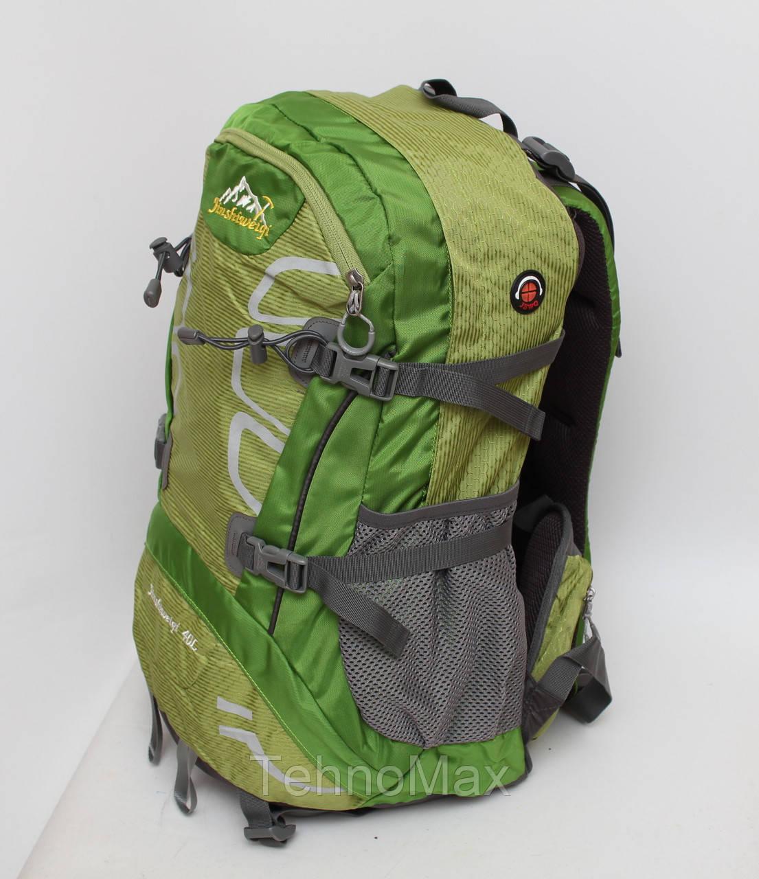 Туристичний дорожній рюкзак з металевим каркасом + дощовик /  Туристический дорожный металлическим +