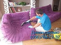 Химчистка диванов Днепропетровск, Чистка мягкой мебели в Днепре.