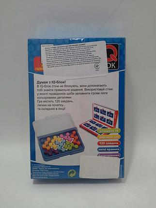 ИграНастол СМАРТ IQ блок [6+ лет] Багаторівнева логічна гра, фото 2
