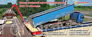 Перегрузчик зерна наземный БНП-12 КОВЧЕГ