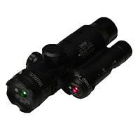 КрасныйизеленыйЛазерЛучТочечный прицел 20 мм Picatinny Rail Holder Лазер Смотровая железнодорожная гора - 1TopShop