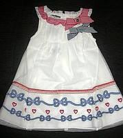 Платье Artigli