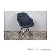 Кресло Nicolas Almeria (синее) поворотное