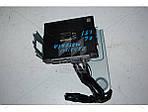 Блок управління двигуном 1.5 для Daihatsu Materia 2006-2011 89560B1320