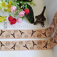 Лента репсовая Париж, св.коричневый, 2,5 см