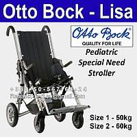 Специальная Прогулочная Коляска для Реабилитации Детей Otto Bock Lisa 1 Special Needs Stroller