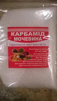 Сечовина (карбамід) 1 кг (Мочевина (карбамид) 1 кг)