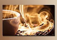 Фото картина на холсте Кофе 84.5*54 см.