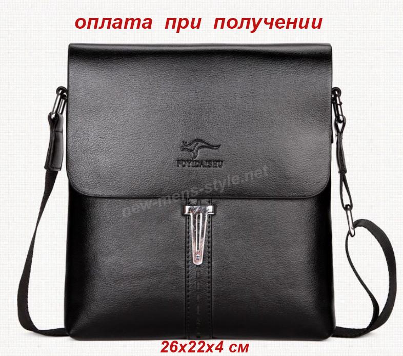 Чоловіча чоловіча брендовий шкіряна сумка барсетка через плече
