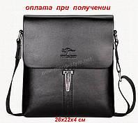 Чоловіча чоловіча брендовий шкіряна сумка барсетка через плече, фото 1