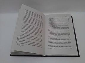 АСТ Кинг Кэрри, фото 2