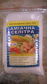 Аміачна селітра 1 кг (Аммиачная селитра 1 кг)