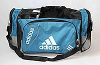 Спортивная сумка Adidas 810