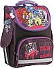 Школьный анатомический каркасный ранец для девочки 501 Monster High‑1