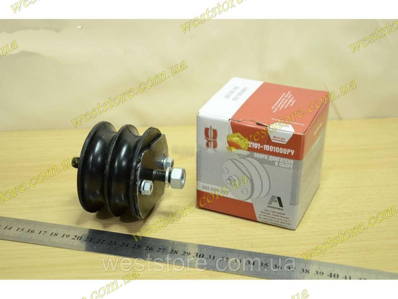 Подушка двигателя Ваз 2101 2102 2103 2104 2105 2106 2107 БРТ Завод, фото 1