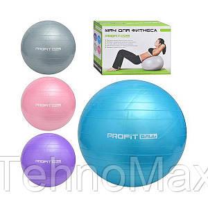 Мяч для фитнеса - 65 см M 0276 U/R (4 цвета)