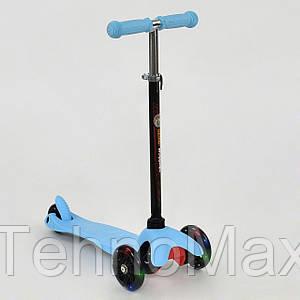 Самокат детский трехколесный Scooter Mini 466-112 голубой