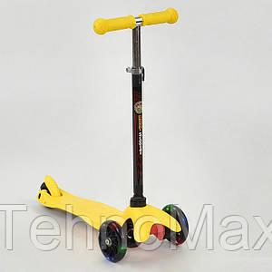 Самокат детский трехколесный Scooter Mini 466-112 желтый