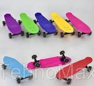 Скейт 695 L (7 цветов),  колеса PU, светятся, длина доски 60 см