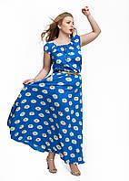 Платье Лео (синий)