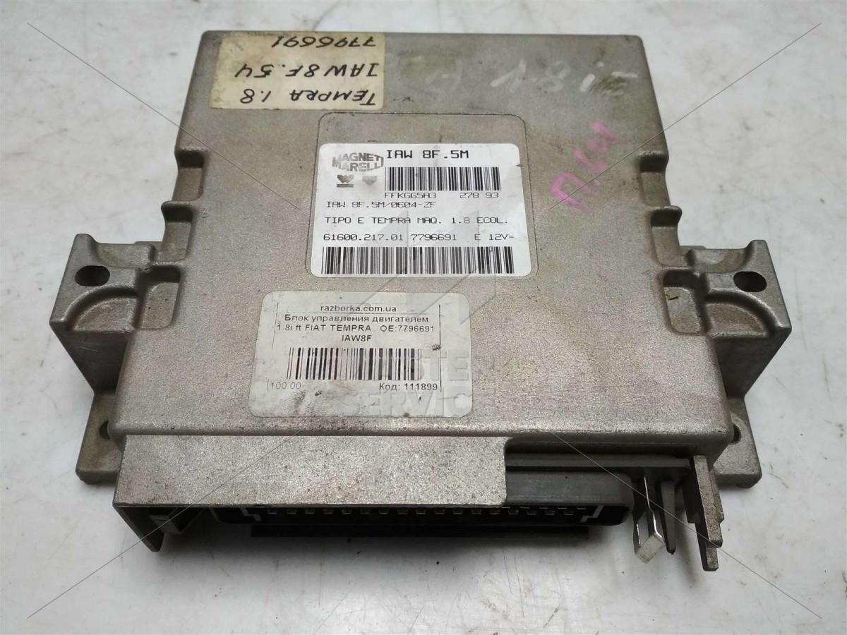 Блок управления двигателем 1.8 для Fiat Tempra 1990-1997 7796691 IAW8F.5M
