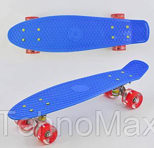 Скейт 0770 синий, колёса PU, светятся, длина доски 55 см