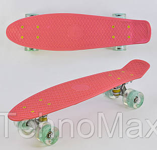 Скейт Пенни борд Best Board 0440 (коралловый), доска=55 см, колёса PU, светятся