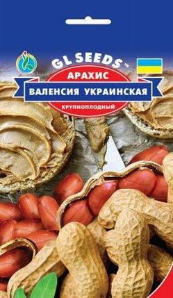 Арахис Валенсия Украинская, 25 семян - Семена арахиса, фото 2