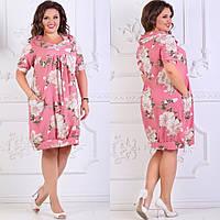 8b0f389b52e Модное женское платье больших размеров в Украине. Сравнить цены ...