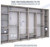Составной шкаф-купе ПШК 360/43(58)/2204(2404)-01-4Ф четырехдверный    Сич 360/58/2204-01-4Ф    Сич
