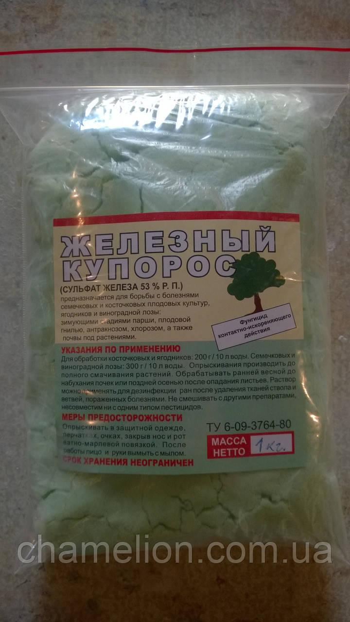 Залізний купорос 50кг (Железный купорос 1 кг)
