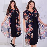 Стильное платье больших размеров! Арт 110