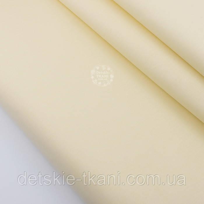 Сатин ткань шириной 160 см однотонного кремового цвета № 2171с