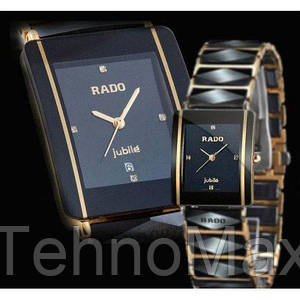 Наручные часы RadoIntegral