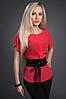 Женская шиновая блузка с поясом