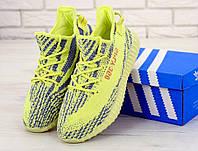 Мужские летние кроссовки Adidas Yeezy Boost 350 V2 (Адидас Изи Буст) салатовые весна/лето, фото 1