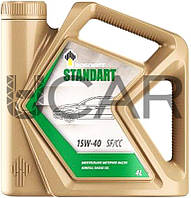 Роснефть Standart 15W-40 минеральное моторное масло, 4 л