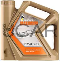 Роснефть Maximum 15W-40 минеральное моторное масло, 5 л